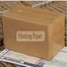 高档礼品丝巾盒包装盒子