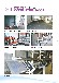 专注高端塑钢门窗制造,厂家直销