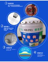 厂家直销电缆防火涂料水性、油性电缆防火涂料钢结构防火涂料