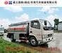 广西东风5吨油罐车多少钱厂家直销