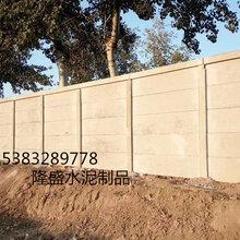 農場圍墻包工包料A霸州預制水泥板預定A200米水泥圍墻安裝價格