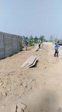 2米高水泥圍墻A河北養殖場圍擋安裝廠家A臨時預制板一米價格