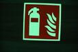 防火PVC夜光标志牌夜光高亮长余辉标志牌火警电话消防水带