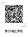 西安阎良慧松科技网站建设的知识和流程