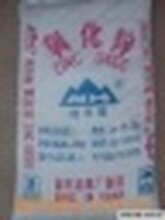 供应东莞氧化锌--橡胶/电镀专用级高纯度氧化锌