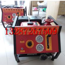 手抬消防泵机动泵JBQ5.5/10.0