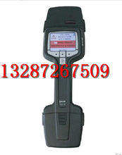 济宁居思安直销美国福莱尔便携式痕量爆炸物检测器FidoX3图片
