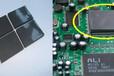 导热硅胶片电子材料