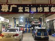 MINI汽车维修保养MINI专修图片