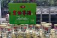 丽江白酒招商加盟选择畅客酒业