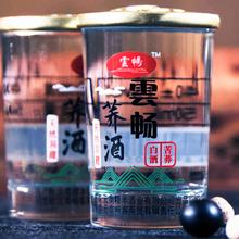 西藏口杯酒批发选取云畅酒业图片