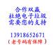 上海交換機維修進口國產IPPBX總機轉接電話