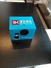 邦科3D夜光娱乐机图片