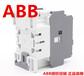 AX80-30-00接触器