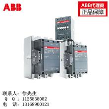 ABB接触器AX65-30-00ABB授权经销商图片
