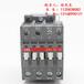 AX32-30-10交流接触器ABB原装正品