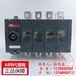 只售正品OS250D03P价格好莫错过