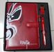 個性禮品筆丨中國風筆丨可定制