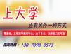 桂林电子科技大学(桂林成人教育)火热进行中,成考精彩!