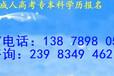 最给力的学历-2017年桂林函授高起专/专升本学历进修