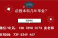 工商企业管理—玉林/桂林(函授)2017学历招生