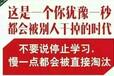 大专+本科(学历提升)+学信网可查—广西2017钦州函授站