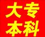 桂林函授站—桂林理工大学—桂林成考—桂林学历