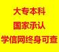 百色函授,百色函授学历-桂林电子科技大学(成考)