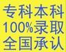 广西成考成教学高教育:桂林理工大学成人高等教育玉林地区招生