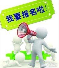 广西(北海、桂林函授高等教育)—实现梦想近在咫尺
