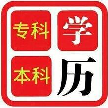 钦州:高等教育-函授-广西民族大学