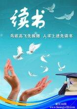 学历提升,门槛不高,桂林电子科技大学成人高考,桂林、灵山函授站