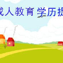 有梦就要飞翔,来广西师范大学提升学历,百色函授成人高考