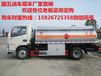 浙江温州平阳县国五东风5吨油车哪里有价格便宜多少钱