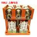 CKJ5-400/1140真空交流接触器63A/80A/125A/160A/400A/36V/220V/380V/1140V