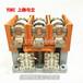 CKJ5-250/1140真空接触器63A/80A/125A/160A/250A/400A/36V/220V/380V/1140V