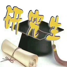 重慶大學非全日制專碩計算機技術碩士考研培訓