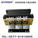 SG-80KVA三相干式变压器380V变220V200V机床干式隔离变压器