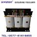 SBK/SG-70KVA三相干式控制隔离变压器380变220