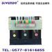SG-200KVA三相380V变220V数控机床干式隔离伺服变压器