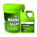 海夫乐燃气发动机油CNG/LNG润滑油液压油齿轮油