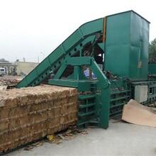 河南正大机械设备有限公司高效低耗秸秆打包机