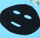 北京生物面膜面膜布材料廠家