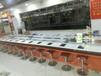 旋转小火锅设备串串香全国招代理带技术
