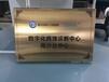 广州诺彩厂家实力3d金属打印机