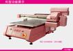 巴彦淖尔广州诺彩厂家实力木板印刷机UV平板喷绘