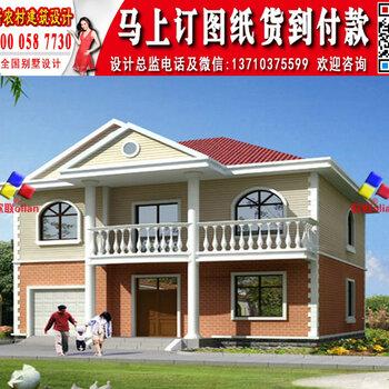 田园别墅中式别墅设计120平最新u470