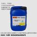 供不应求的防霉抗菌剂艾浩尔iHeir-Spray