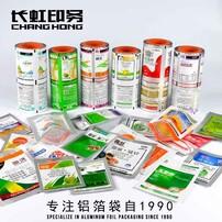 農藥塑料袋包裝袋,水溶性農藥包裝膜,農藥袋子圖片