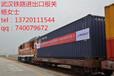武汉进出口代理公司_武汉东邦供应链管理有限公司